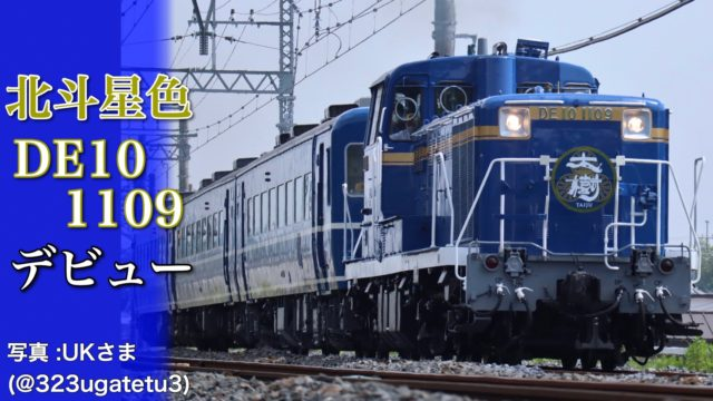 ファン の 待合室 鉄道