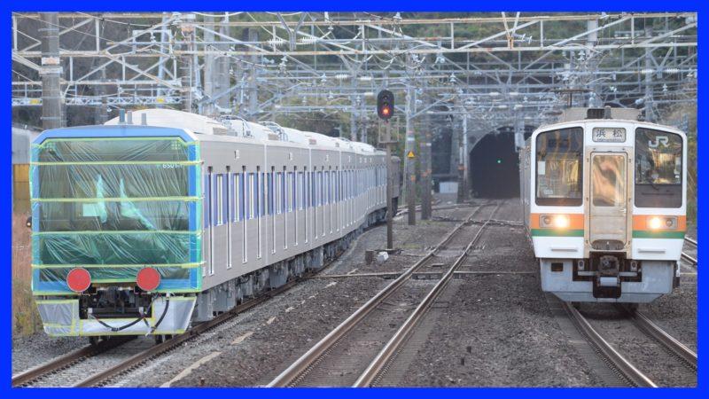 三田 新型 車両 線 都営 都営三田線 新型車両6500形に車両情報収集システムを搭載